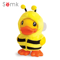 16cm Duck Action Figure Money Box With Soft Plush Animal Clothes Kids Toys Bpa Free