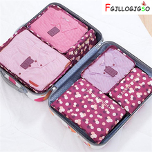 FGJLLOGJGSO Nylon Packing Cube Women Travel Bag System Durable 6 PCS/Set Large Capacity Of Unisex Clothing Sorting Organize Bag