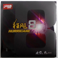 DHS Hurricane8 Pips In Table Tennis Rubber With Sponge