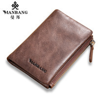 Manbang 2017 New Leather Multi Card Holder Luxury Designer Credit Card Case Cowhide Business Passport Cover