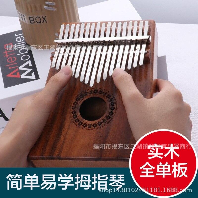 Introduction du débutant à la planche unique, Lin Ba Qin, pouce 17 tons, acajou, doigt Kalimba, piano, ensemble complet.