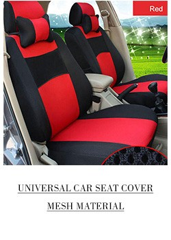 car seat cover (6)