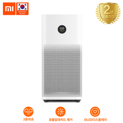 2018 Xiaomi Air purifier 2S Intelligent Household Remove Formaldehyde/ Haze/Dusy Bring Fresh Air APP Control Wifi Connection