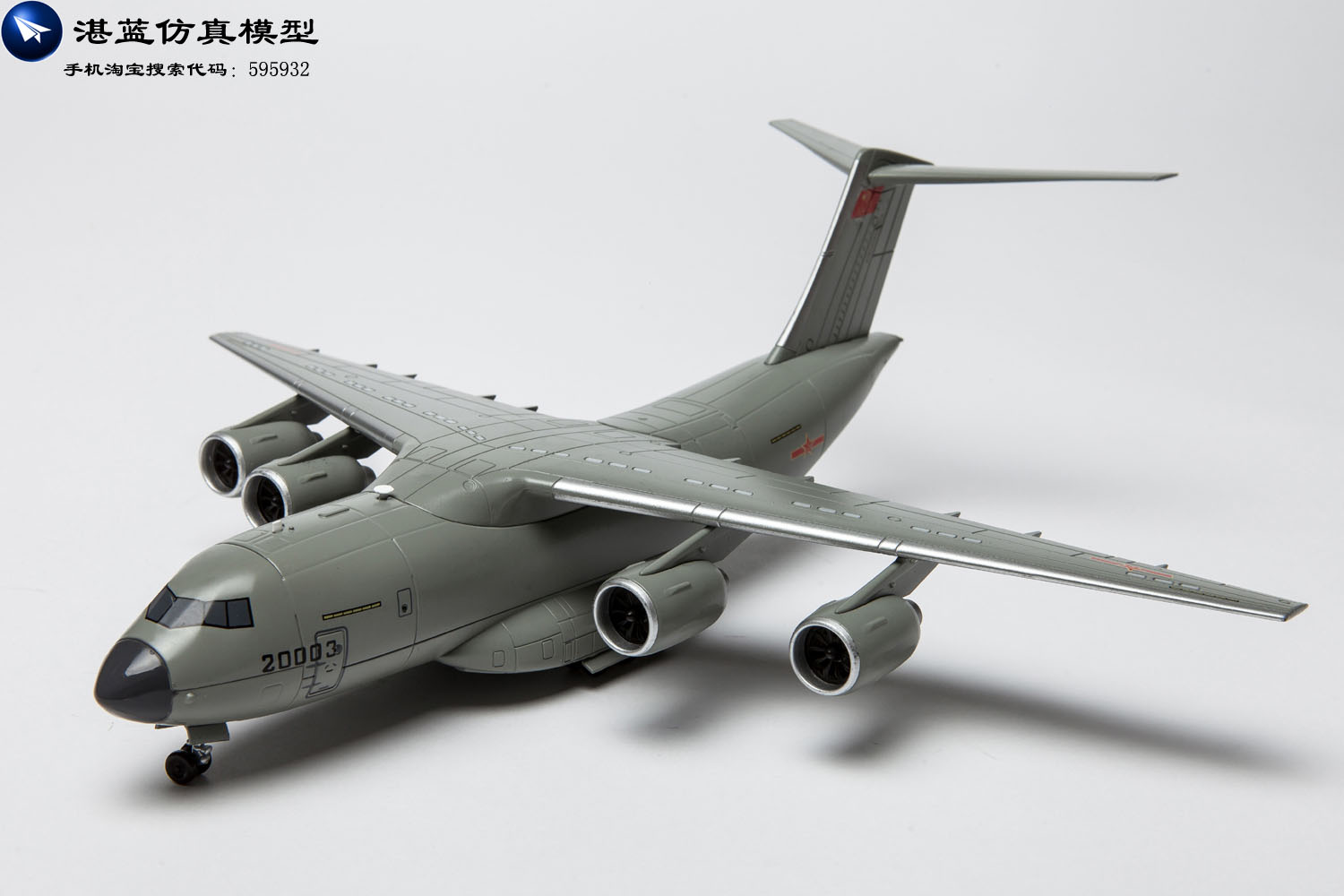 YJ 1/144 Scale Airplane Model Toys Xi'an Y-20 Chubby Girl Military Transport Aircraft Diecast Metal Plane Model Toy For Gift new phoenix 11207 b777 300er pk gii 1 400 skyteam aviation indonesia commercial jetliners plane model hobby