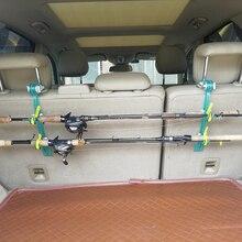 SZX Новинка задняя подвеска Удочка Автомобильный кронштейн для рыболовных снастей ящик для инструментов аксессуары для багажника автомобиля держатель удочки