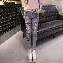 2016 отдыха блесток flare ripped узкие джинсы женские брюки жан роковой pantalon femme vaqueros mujer