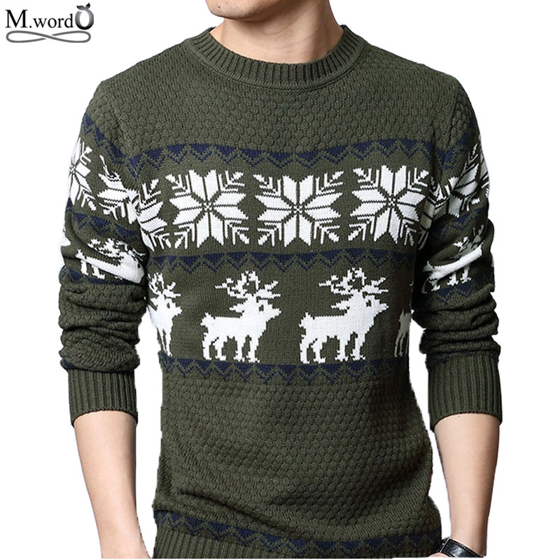 Mens christmas sweater vests