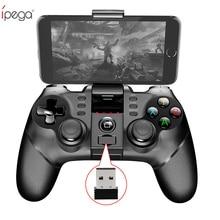 2pcs lot PG9076 Ipega 9076 PG 9076 Batman Gaming Gamepad Bluetooth Wireless Controller Gamepad Joystick