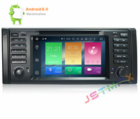 Android 6 0 7 Inch Car DVD Player For BMW E39 X5 E53 Octa Cores 2GB