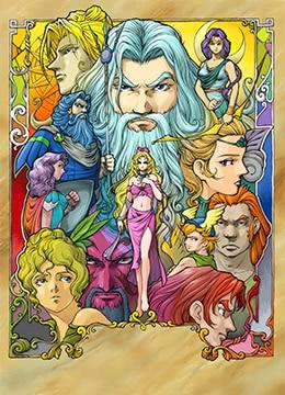 《奥林匹斯星传》2002年韩国动画动漫在线观看