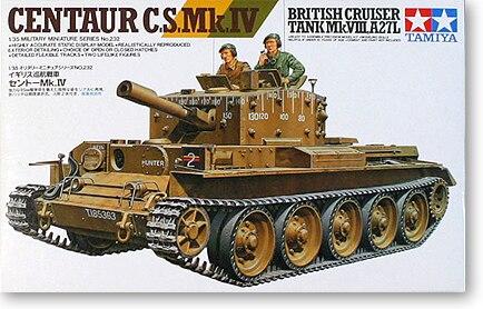 & radic;Tamiya model tank rising British Cromwell tanks cruise 35232