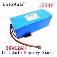 LiitoKala 36V 6AH 8AH 10AH 12AH Electric Bike Battery Built in 20A BMS Lithium Battery Pack 36 Volt with 2A Charge Ebike Battery стоимость