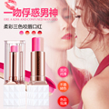 2016 New Arrival Beauty Lipstick Matte Waterproof Brand Makeup Three Color 3X Tint Lipkit Baby Lips Korean Cosmetics Matt Lips