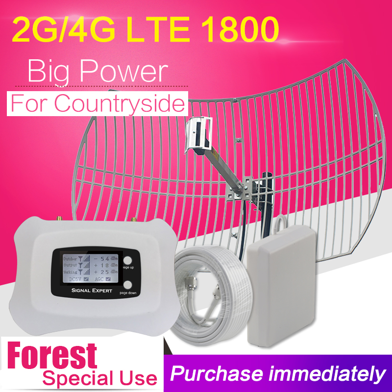 For Countryside DCS 1800 Mobile Phone Signal Repeater LCD Display 4G LTE 1800mhz Cellphone Cellular Booster Amplifier Antenna