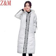 Winter Coat new Slim women 's long Jacket large size thicker warm clothing coat
