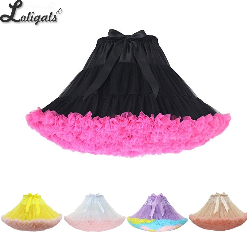cbfeab8a49 Colorful Women's Tutu Skirt Adult Tulle Ballet Dance Costume Fluffy Short  Petticoat