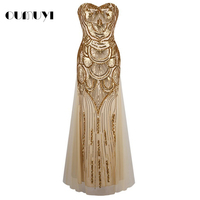 2017 Long Fan Sequined Dress Strapless Evening Dress With Elegant Cultivate One S Morality Dress Will