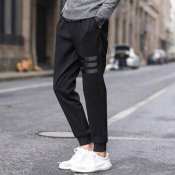 Fashion New Men's Long Pants Black Harem Casual Trousers Loose Elastic Waist Pants