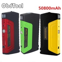High Capacity 50800mAh Car Jump Starter Mini Portable Emergency Battery Charger For Petrol 3 Color With