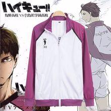 HOT Anime Haikyuu Shiratorizawa Gakuen Cosplay Uniform Coat Jacket Top Men Women Clothing