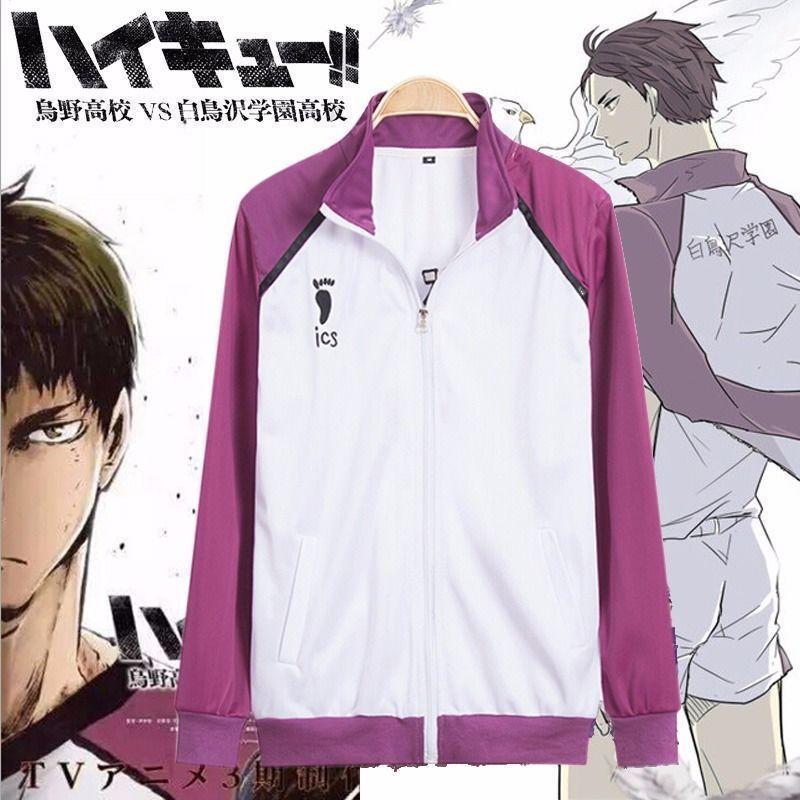 HOT Anime Haikyuu Shiratorizawa Gakuen Cosplay Uniform Coat font b Jacket b font Top Men font