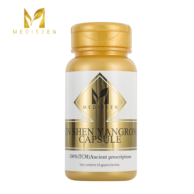 Mediseen Ren Shen Yang Rong Capsule, Cure Regulate Endocrine, Enhance Immunity, Heart, Kidney And Recover Damaged Cells, 50pcs