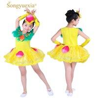Children Dancewear Chicken Cuckoo Performance Costumes Birds Dance Peacock Dance Pantheon Skirt sequins latin dance dress