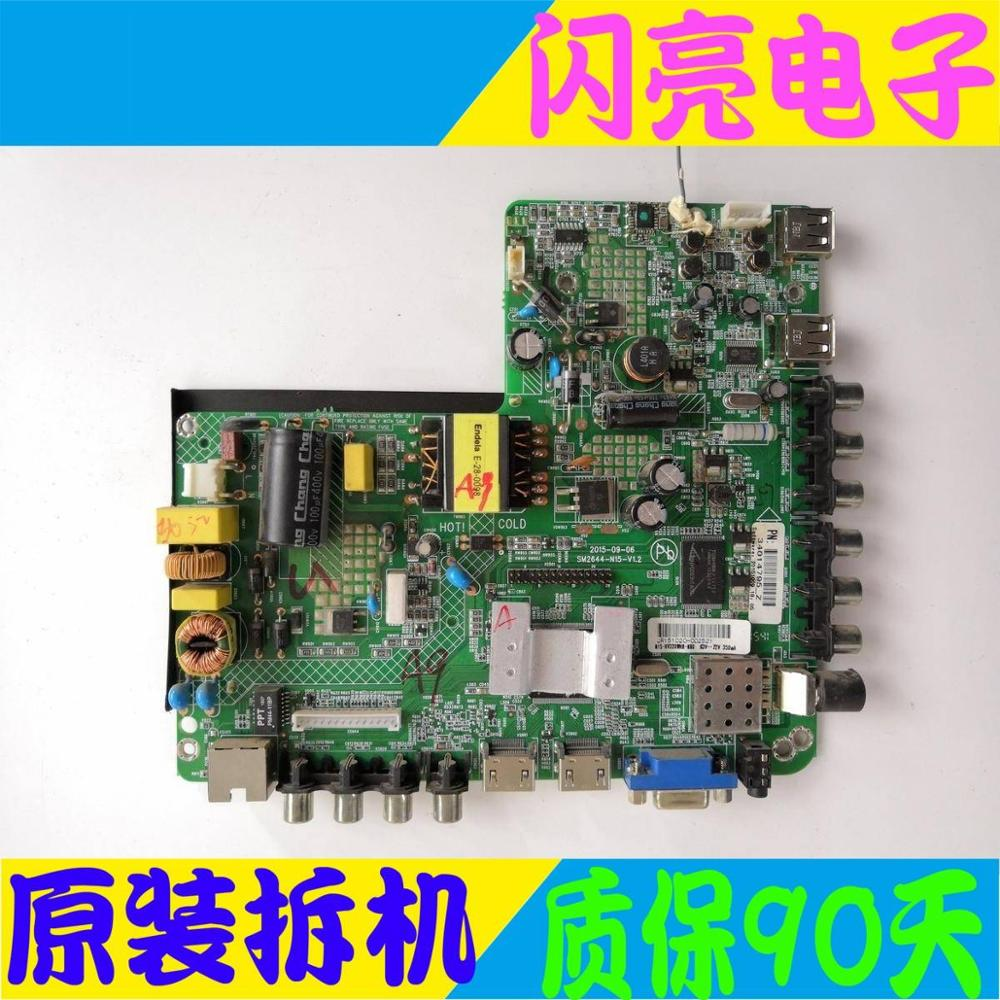 Audio & Video Replacement Parts Main Board Power Board Circuit Logic Board Constant Current Board Led 32m60n Led 32e330n Sm2644-n15-v1.2 Screen 2681 3129 Accessories & Parts