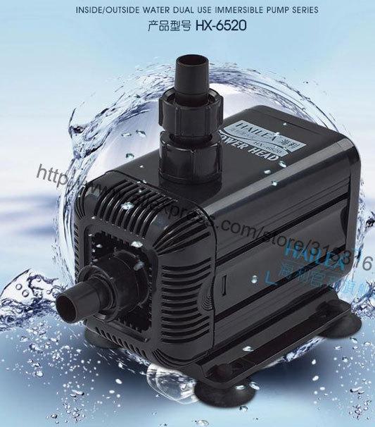 Free Shipping,18W 1400L/H Hailea HX 6520 Submersible Aquarium Water Pump,
