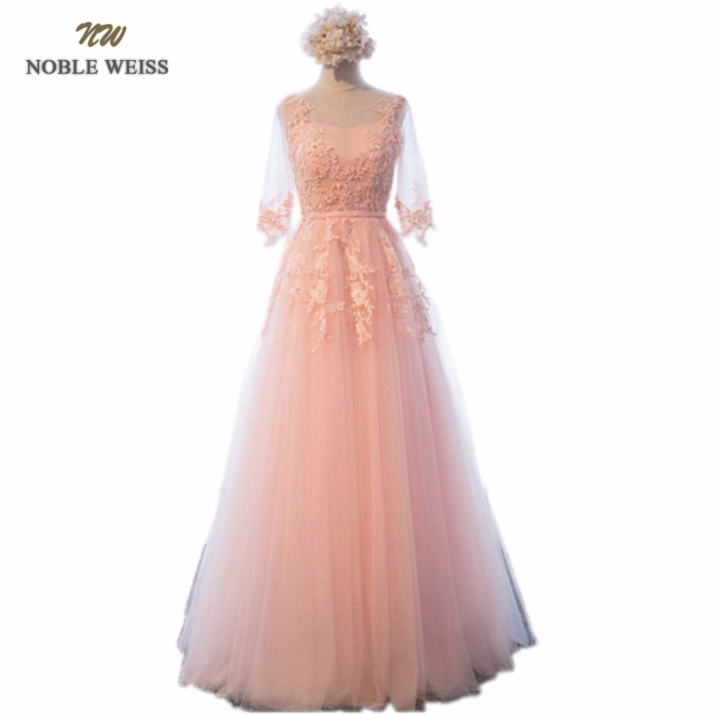 NOBLE WEISS Elegant A Line Floor Length Appliques Beading Evening Dress Prom Dresses Robe De Soiree