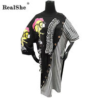 RealShe 2017 Summer Women S T Shirts Dresses Female Ruffle Tops Sequins Patchwork Print Short Sleeves