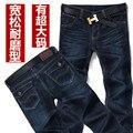 Frete grátis plus size 4xl 6xl 8xl 50 52 mens hip hop calças militares calça jeans de marca dos homens do algodão ocasional