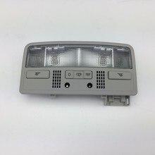 Для VW Passat B5 для Skoda Octavia Combi интерьер купола свет лампы Чтение бежевый Цвет 3BD 947 105 2EN H67 7R3