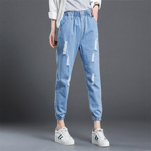 Summer and fall section beam feet nine points feet haroun pants female han edition panty BF wind harlan elastic waist jeans