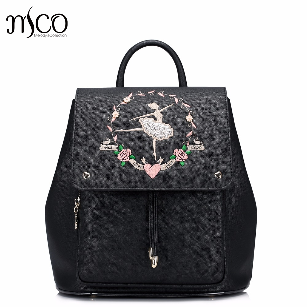 2017 New Brand Ballet Girl Embroidery Drawstring PU Women Leather Ladies Backpack Shoulders School Travel Bags Student Daypack