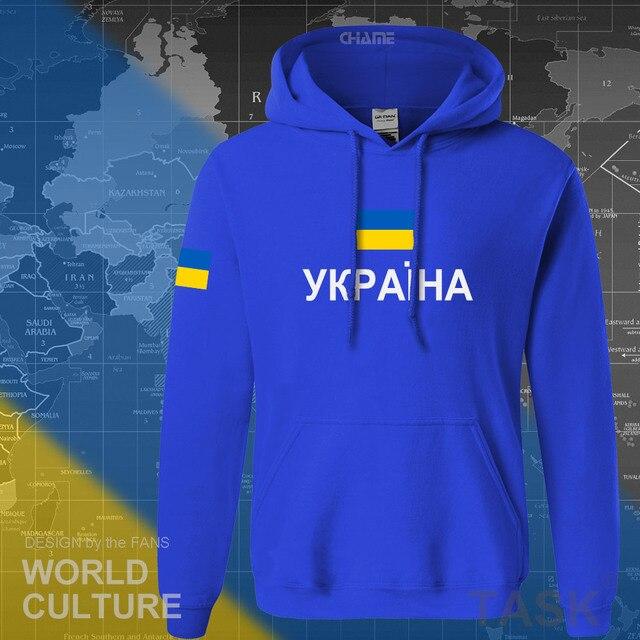Ukraine Ukrainian hoodies men sweatshirt sweat new hip hop streetwear tracksuit nation footballer sporting 2017 UKR Ukrayina