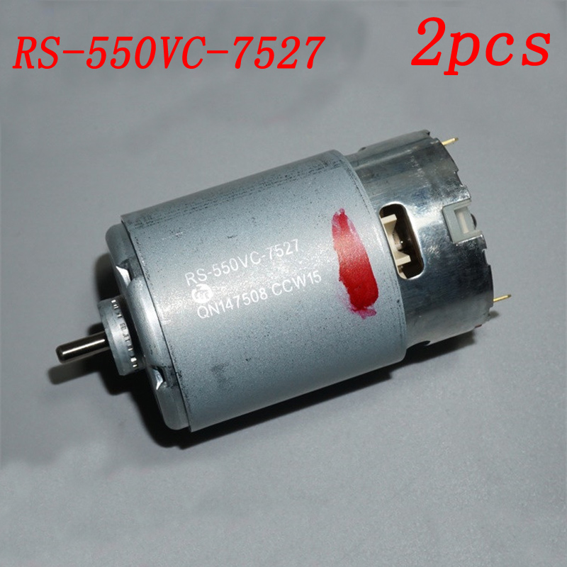 2pcs <font><b>RS</b></font>-550VC-7527 Large Power Electric Motor DC 5V-14V 19800RPM High Speed <font><b>550</b></font> Motors for DIY RC Model Replacement Tool image