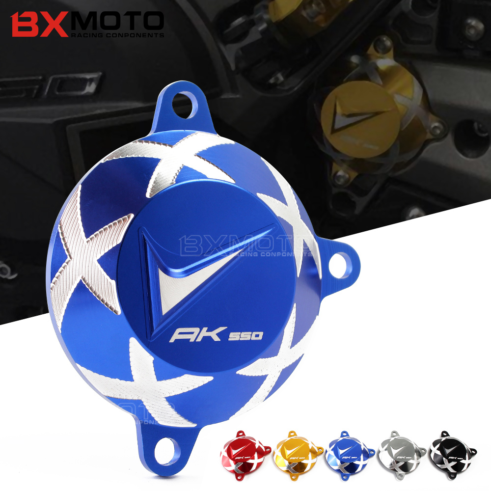 5 color Motorcycle accessories CNC Frame Hole Cover Front Drive Shaft Cover Guard protector  For KYMCO AK550 AK 550 2017 2018 mtkracing for kymco ak550 motorcycle parts headlight protector cover screen lens ak 550 2017 2018