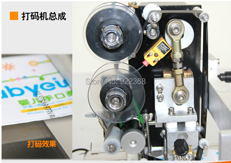 HTB1nyQcXyDxK1RjSsph762HrpXad - manual round bottle labeling machine with date printing machine for PET,plastic,glass and metal bottle