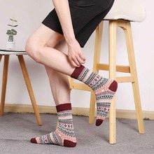 цена на Men's wool stocks hip hop personality happy effect casual retro style patchwork pattern christmas gift sell well