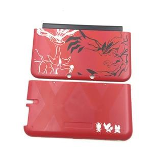 Image 2 - Üst Alt A E Kapak Plakaları Nintendo 3DS LL/XL Konut Case Kapak