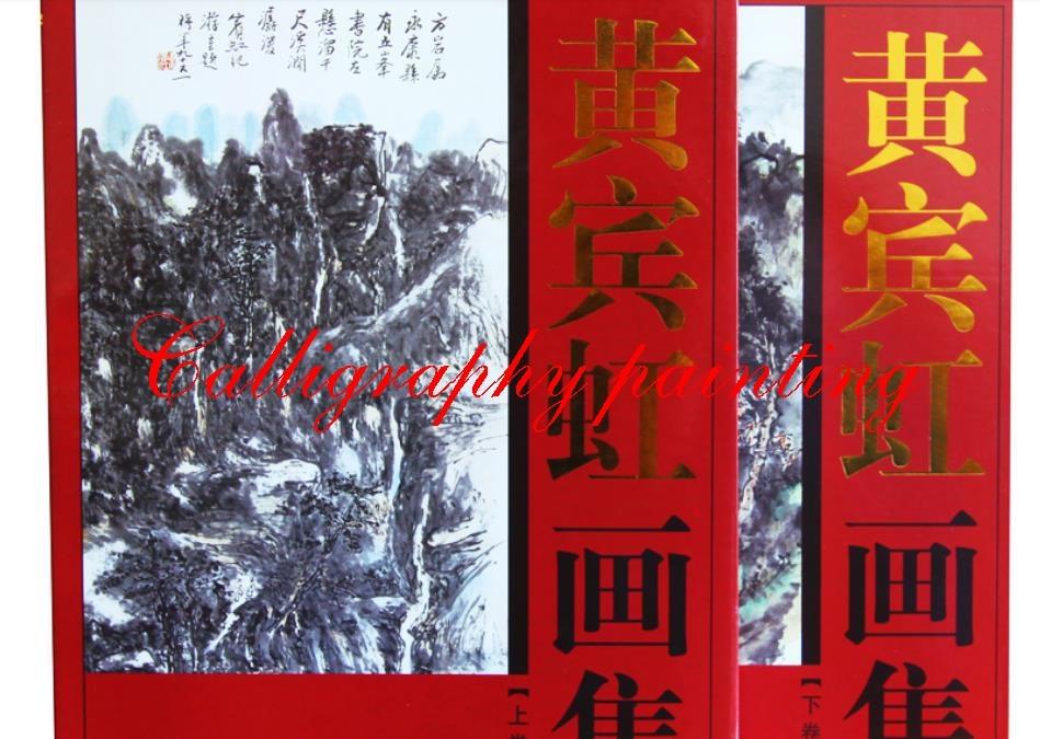 Chiński obraz szczotka tusz sztuki Sumi e Album HUANG BINHONG krajobraz kwiat Book w Książki od Artykuły biurowe i szkolne na  Grupa 2