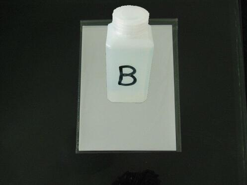 100ml Activator B for Hydrographic Film For water transfer printing film Hydrographic Film +10pcs A4 Size Hydrographic Film 500ml activator b 10 pcs a4 size hydrographic film hydrographic film activator for water printing