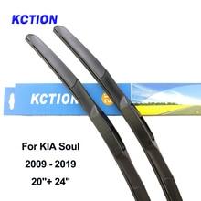цена на Windshield hybrid front wiper blade for KIA Soul windscreen rear wiper arm car accessories window 2009 2010 2011 2012 2013 2014