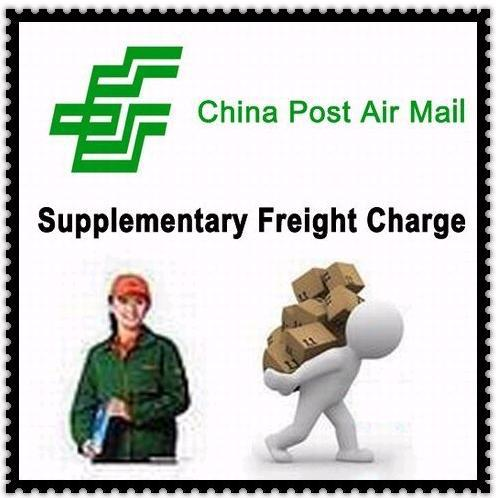 Supplementary Freight Charge Explanation