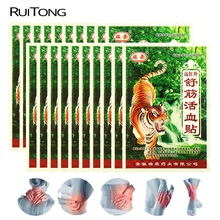 80Pcs/20Bags Far IR Treatment Tiger Balm Plaster Neck Back Body Joint Pain Killer Relaxation Patch Relax Health Care