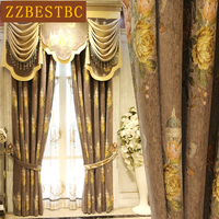 Brown European Luxury Jacquard Shade Curtains For Living Room High Quality Custom Classic Villa Curtains For