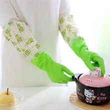 Бытовая кухня ПВХ перчатки мытья посуды очистки зима утолщена и удлинить латексные перчатки