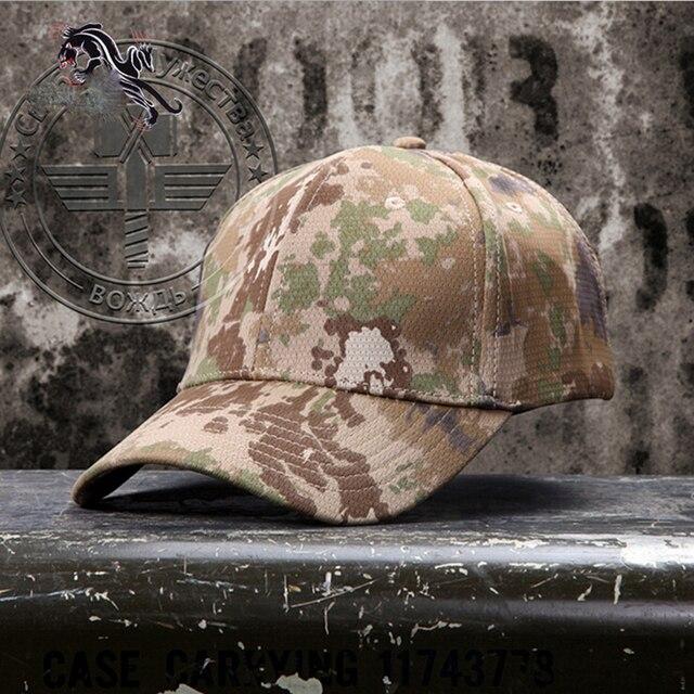 b1f5cc3c4353b Mens Army Camo Cap Baseball Casquette Camouflage Hats For Men Hunting  Camouflage Cap Women Blank Desert Camo Hat