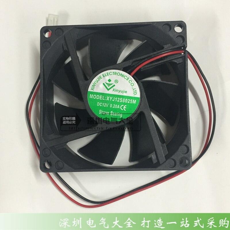 Small fan XJ12S8025M80X80X25 DC12V plastic cooling fan
